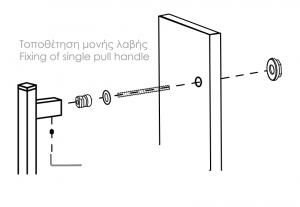 Λαβη πόρτας Αντικέ πορσελάνη  305-06 μήκος 26,0cm