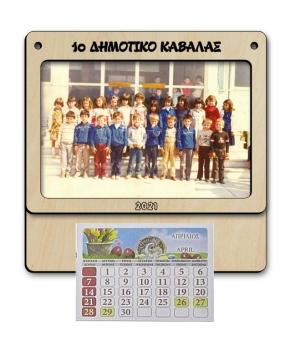 Ημερολόγιο Κορνίζα 16.5 Χ 16.5 εκ.